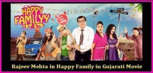 Rajeev Mehta in Happy Family Pvt Ltd Gujarati Movie