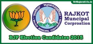 Rajkot BJP Candidates Name List for RMC Election 2015 (Municipal Corporation / Mahanagarpalika)