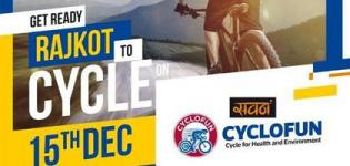 Rajkot Cyclofun 2019 in Rajkot on 15th December - Venue and Route Details