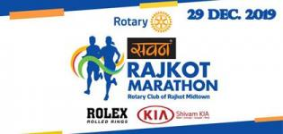 Rajkot Marathon 2019 - Date Venue and Route Details