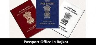 Rajkot Passport Office Address in Gondal Road
