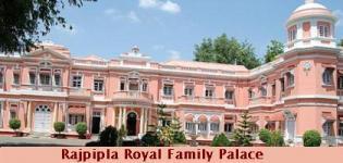 Rajpipla Royal family Palace Gujarat