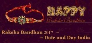 Raksha Bandhan 2017 Date and Day India - Rakhi Festival Date 2017 India