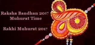 Raksha Bandhan 2017 Muhurat Time - Rakhi Muhurat 2017