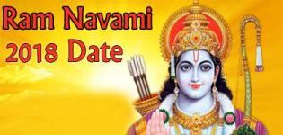 Ram Navami 2018 Date in India - Ram Navami Festival Day Celebration in Gujarat