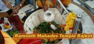 Ramnath Mahadev Temple Rajkot - Ramnath Mandir at Ramnath Pura Rajkot Gujarat - Photos/Images