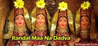 Randal Maa Na Dadva Mandir - Famous Randal Mataji Temple in Gujarat India
