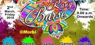 Rang Barse 2018 Holi Celebration in Morbi at Dreamland Fun World Mojilu Morbi