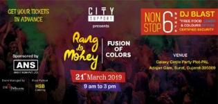 Rang do Mohey 2019 Holi Celebration in Surat - Date and Venue Details