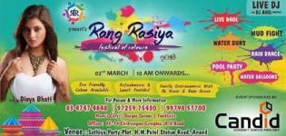 Rang Rasiya Holi Celebration Event 2018 in Anand at Sathiya Party Plot