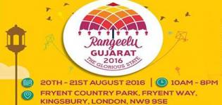 Rangeelu Gujarat 2016 in London at Fryent Country Park on 20th and 21th August