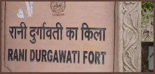Rani Durgavati Fort Madan Mahal Jabalpur Madhya Pradesh - History-Photos-Information