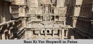 Rani Ki Vav Stepwell in Patan Gujarat - History Images of Rani Ki Vav