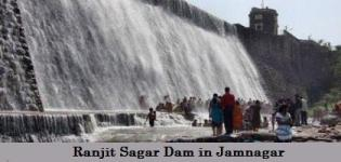 Ranjit Sagar Dam in Jamnagar Gujarat - History of Ranjit Sagar Dam