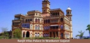 Ranjit Vilas Palace in Wankaner Gujarat India