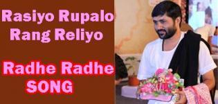 Rasiyo Rupalo Rang Reliyo Song by Jignesh Dada Radhe Radhe
