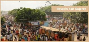 Ravechi Fair Gujarat - Ravechi Mataji No Medo - Festival Mela Gujarat Tourism