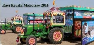 Ravi Krushi Mahotsav 2014 - Winter Edition of Krushi Mahotsav in Gujarat India