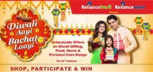 Reliance FRESH & Reliance MART Diwali Aayi Bachat Laayi Discount Offers on Diwali 2014