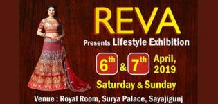 Reva Lifestyle Exhibition 2019 in Vadodara - Date and Venue Details