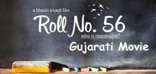 Roll No 56 Gujarati Movie 2016 Release Date - Roll No 56 Film by Bhavin Trivedi