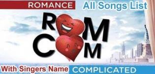 Romance Complicated ALL Songs List with Singers Name - 2016 Gujarati Movie ROM COM Latest Songs