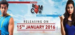 Romance Complicated Gujarati Movie Release Date 2016 - Rom Com Film Star Cast