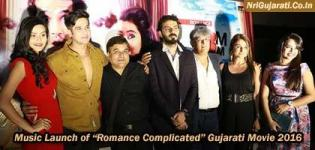 Romance Complicated Gujarati Movie Team in Ahmedabad at PVR Acropolis to Launch Music Trailer