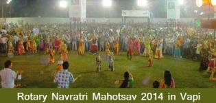 Rotary Club of Vapi presents Rotary Navratri Raas Garba Mahotsav 2014