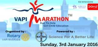 Rotary Vapi Riverside Organized Marathon 2016 in Vapi Gujarat on 3rd January 2016