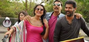 Rowdy Rathore 2 Star Cast and Crew Details 2015 - Rowdy Rathore 2 Movie Actress Actors Name