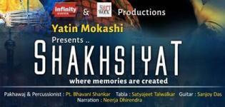 SHAKHSIYAT Live Music Concert 2017 in Pune at Balgandharva Rangmandir