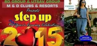 STEP UP 2015 - New Year Eve Celebration in Rajkot at Ghanteshwar Park