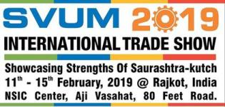 SVUM International Trade Show 2019 in Rajkot from 11 February to 15 February