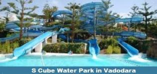 S Cube Water Park in Vadodara - Timings Location of S Cube Water Park