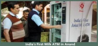 Amul Launches India's First Milk ATM in Anand Gujarat - Milk ATM Machine in India