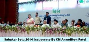 Sahakar Setu 2014 Inaugurate By CM Anandiben Patel