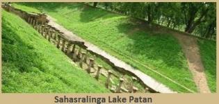 Sahasralinga Lake in Patan Gujarat