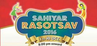Sahiyar Rasotsav 2016 Rajkot with Rahul Mehta - Sahiyar Navratri Rajkot 2016
