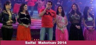 Saifai Mahotsav 2014