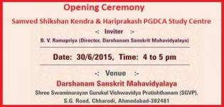 Samved Shikshan Kendra & Hariprakash PGDCA Study Centre Opening Ceremony at Ahmedabad