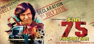 San 75 Pachattar Hindi Movie 2016 - Release Date and Star Cast Crew Details