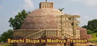 Sanchi Stupa in Madhya Pradesh - Buddhist Monuments in MP - Details - History Information
