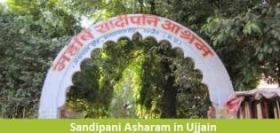 Maharshi Sandipani Asharam in Ujjain