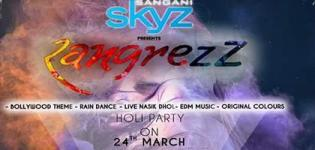 Sangani Skyz Presents Rangrezz Holi Party Event 2016 in Vadodara Gujarat