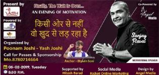 Sanjay Raval Motivational Speaker Event in Jamnagar on 5th February 2019