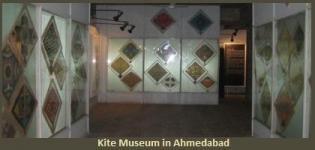 Sanskar Kendra Kite Museum in Ahmedabad City - Address Timings Details