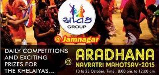 Saptak Group Presents Aradhana Navratri Mahotsav 2015 in Jamnagar at Hotel TGB Jamnagar