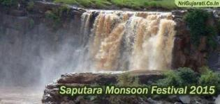 Saputara Monsoon Festival 2015 Dates - Packages for Trekking / Waterfall / Sightseeing Places