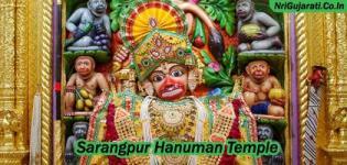 Sarangpur Hanuman Temple Darshan - Shri Kastbhanjan Hanumanji Mandir Sarangpur Gujarat